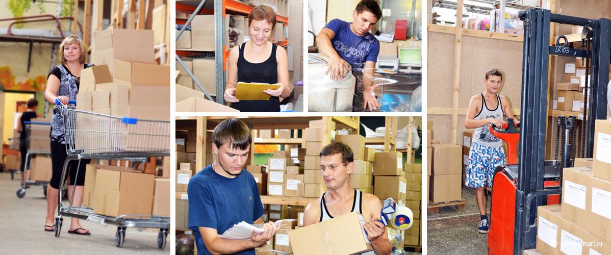 Венера март: Набор, упаковка и отправка заказов клиентов