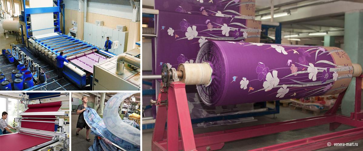 Венера-март: Отделочное производство. Крашение тканей для постельного белья