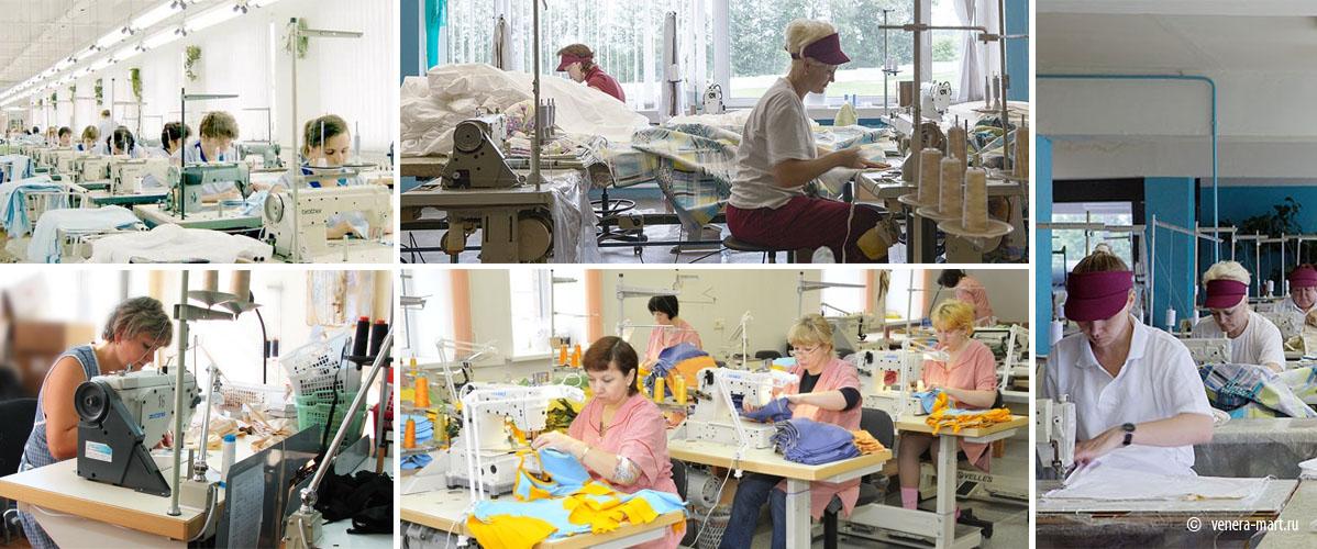 Венера-март: Швейное производство