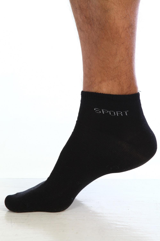 """Носки мужские """"Биатлон"""" укороченные N37-M-N-NM001"""