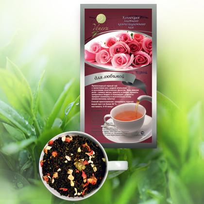 """Чай """"Для любимой"""""""