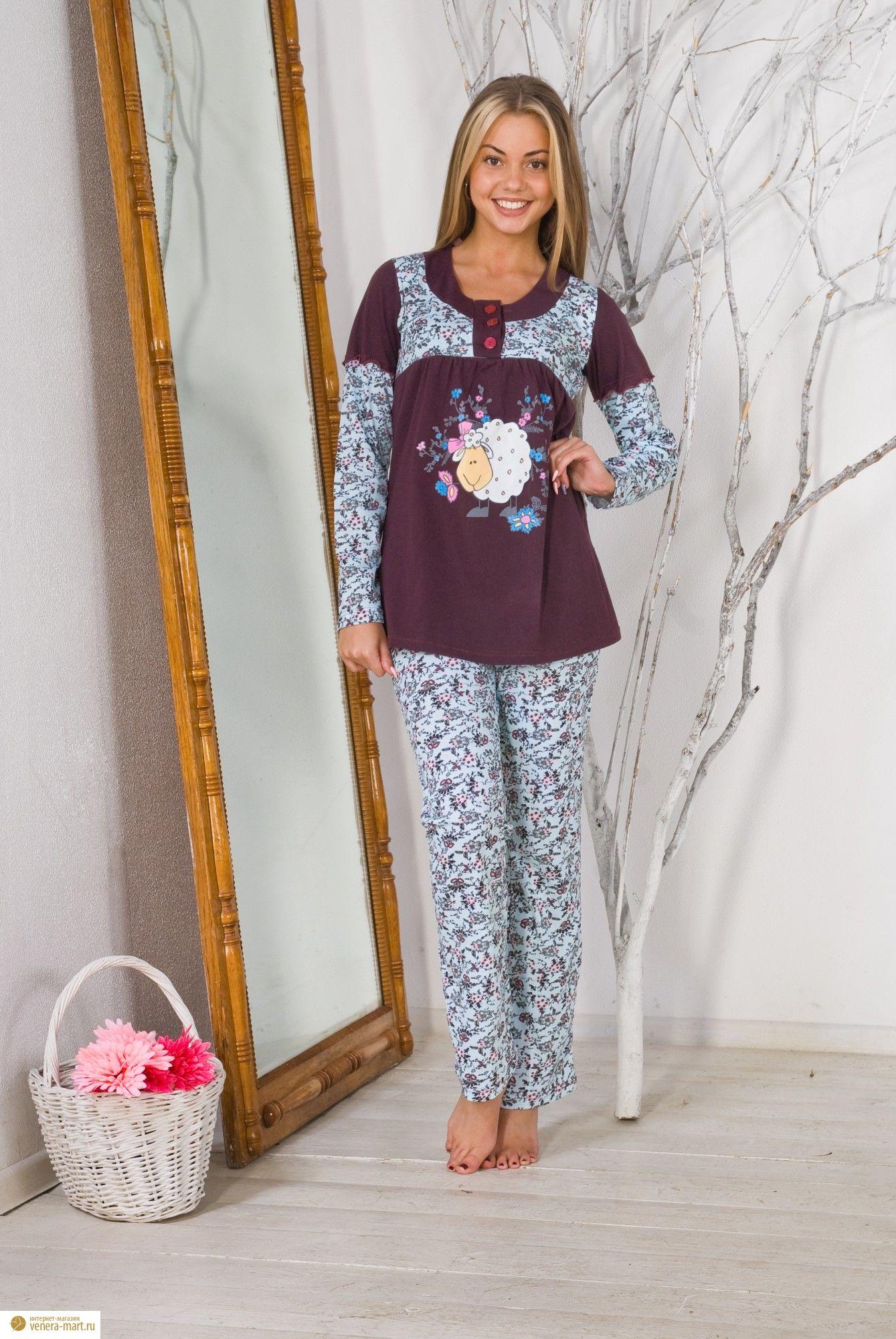 """Костюм женский """"Нежность"""" кофта с длинным рукавом и брюки BE-W-K-72"""