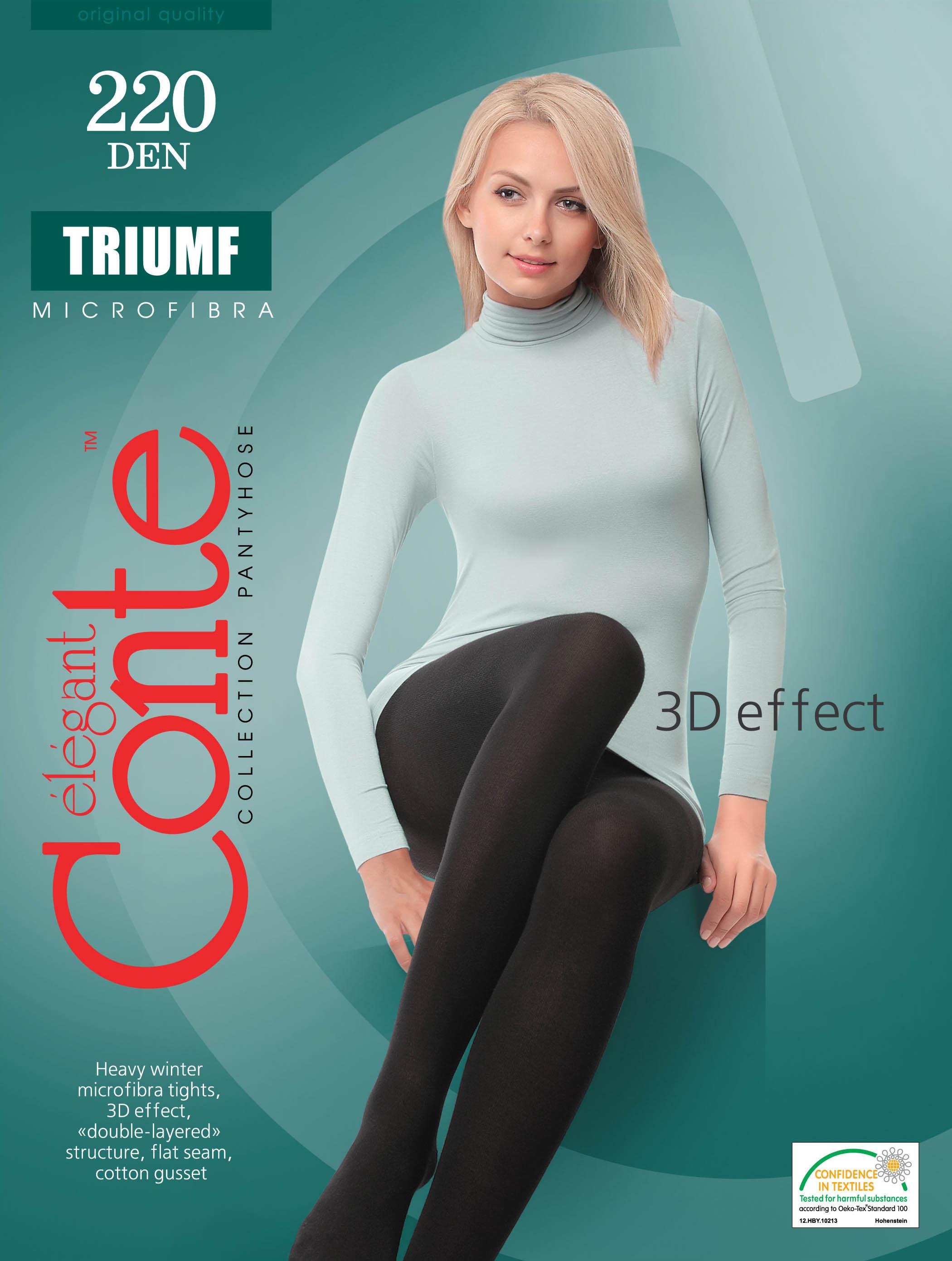 "Колготки женские ""CONTE TRIUMF 220"" UNT-Klg-TRIUMF-220"