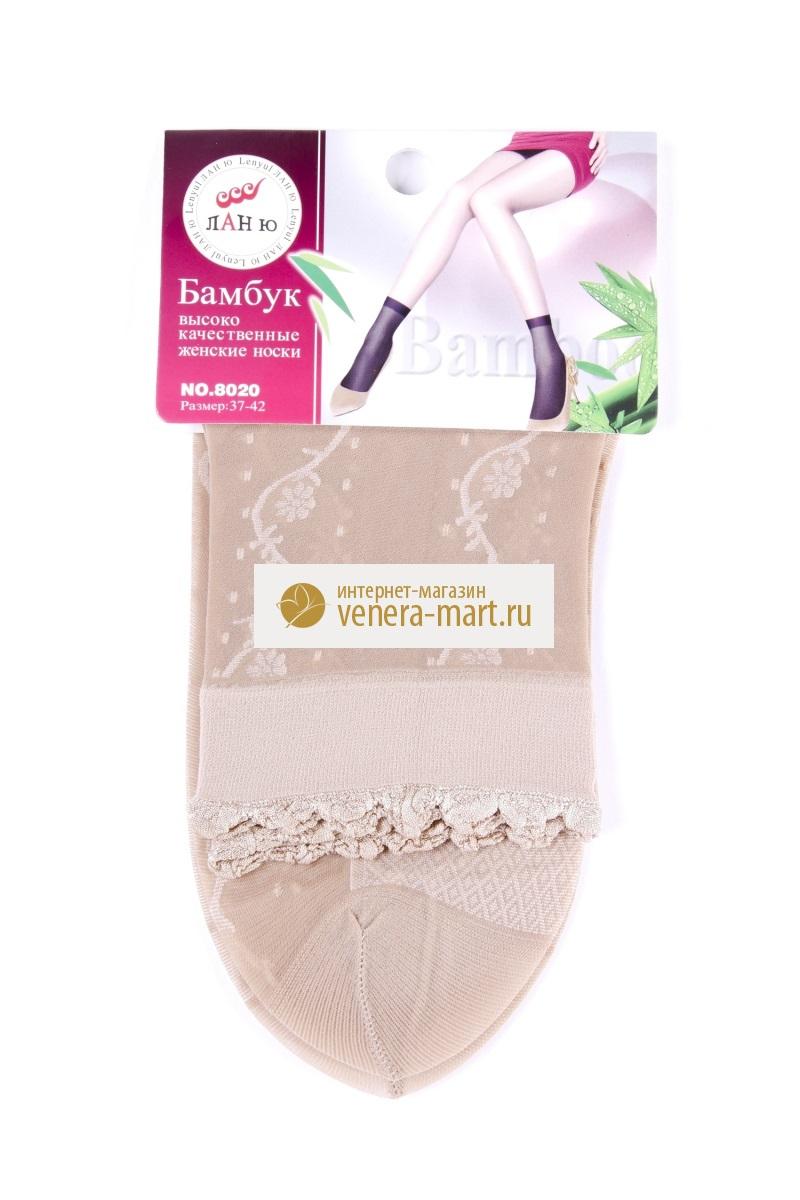 """Носки женские """"Ланю"""" капроновые в упаковке, 10 пар GT-W-Nsk-8020-19-611"""