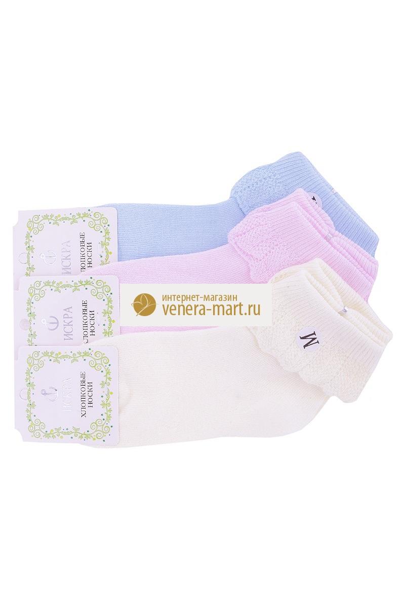 """Носки детские """"Искра"""" однотонные в упаковке, 4 пары GT-B-Nsk-806-8-401"""