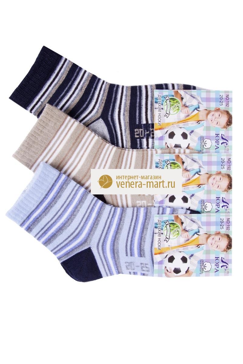 """Носки детские для мальчика """"Юра"""" в полоску в упаковке, 12 пар GT-B-Nsk-192-6-7-407"""