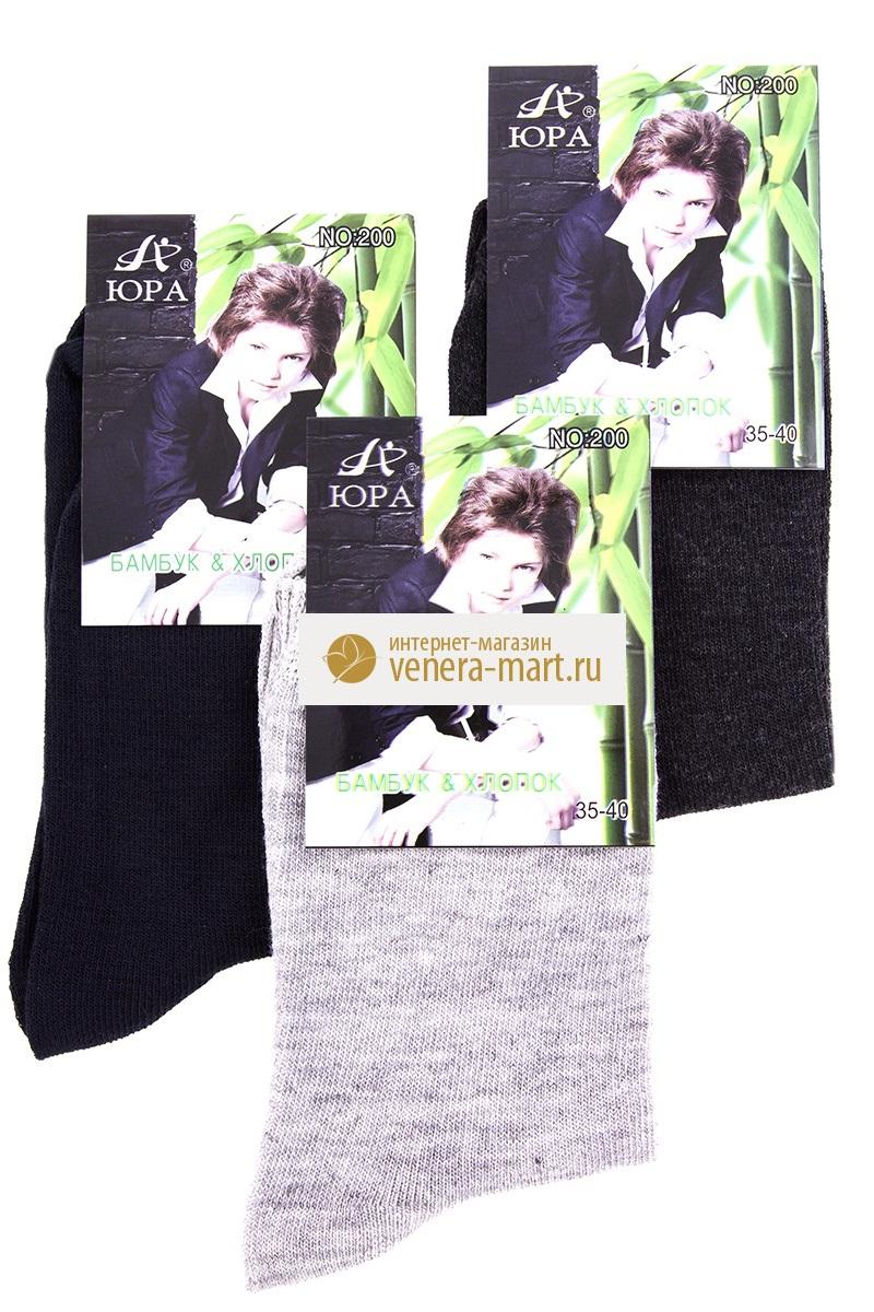 """Носки подростковые для мальчика """"Юра"""" в упаковке, 12 пар"""