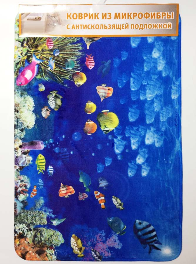 Коврик для ванны подводный мир