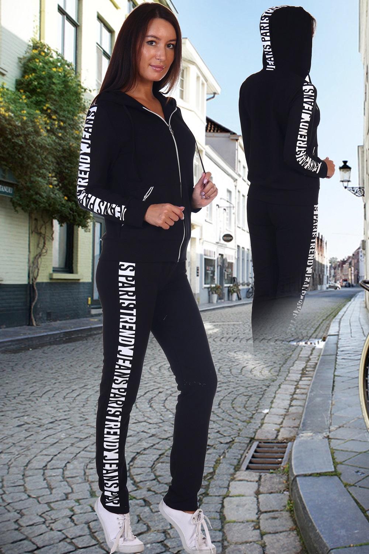 "Фото #1: Костюм женский ""Тренд"" толстовка и брюки"