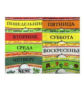 """Набор вафельных полотенец """"Неделька"""" (8 шт.)"""