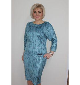 "Костюм женский ""Блу"" блуза и юбка"