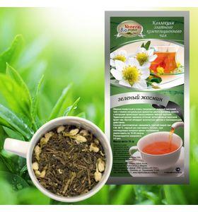 "Чай зеленый ""Зеленый жасмин"""
