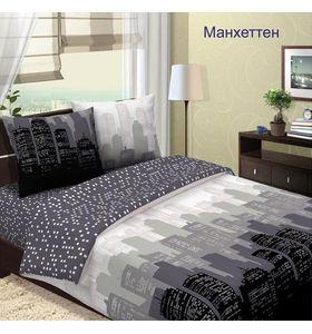 """Комплект постельного белья """"Манхеттен"""""""