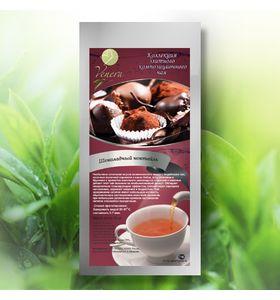 """Чай черный """"Шоколадный коктейль"""""""