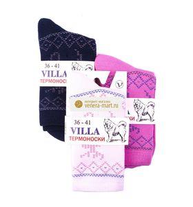 """Термоноски женские """"VILLA"""" в упаковке, 3 пары"""