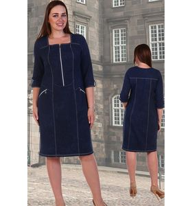 """Платье женское """"Авеню"""" с квадратным вырезом"""