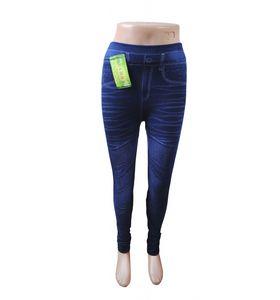 "Легинсы женские ""Башня"", имитирующие джинсы"