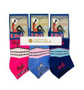 """Носки женские """"Divi"""" с рисунком в упаковке, 12 пар"""