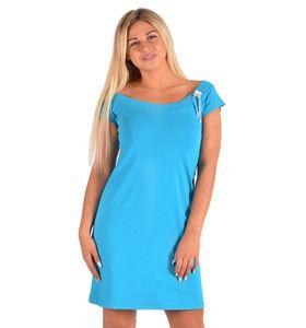 """Платье женское """"Изюминка"""" с коротким рукавом"""