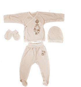"""Комплект для новорожденного """"Игрушки"""" ползунки, распашонка, царапки и шапочка"""