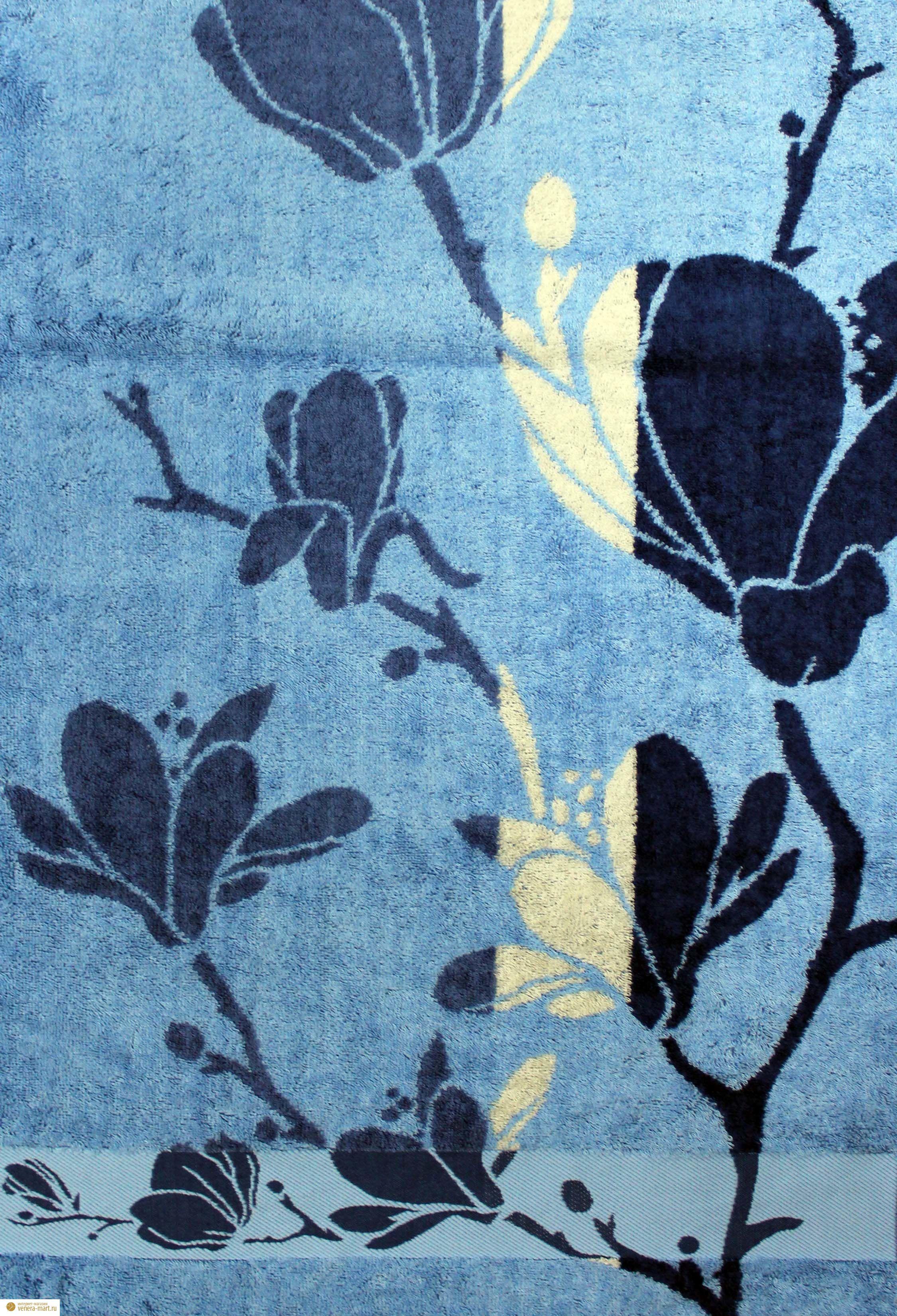 """Полотенца """"Magnolia"""""""