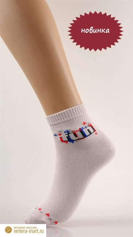 """Носки подростковые """"Fun"""""""