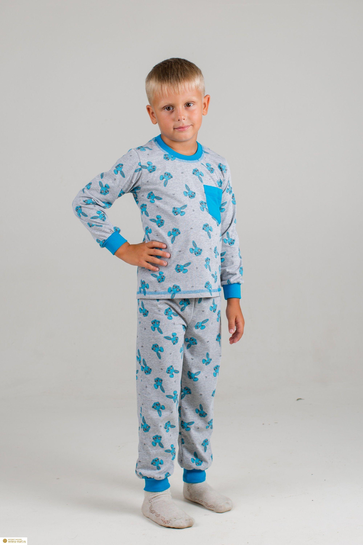 """Пижама детская для мальчика """"Зайка-1"""" с длинным рукавом"""