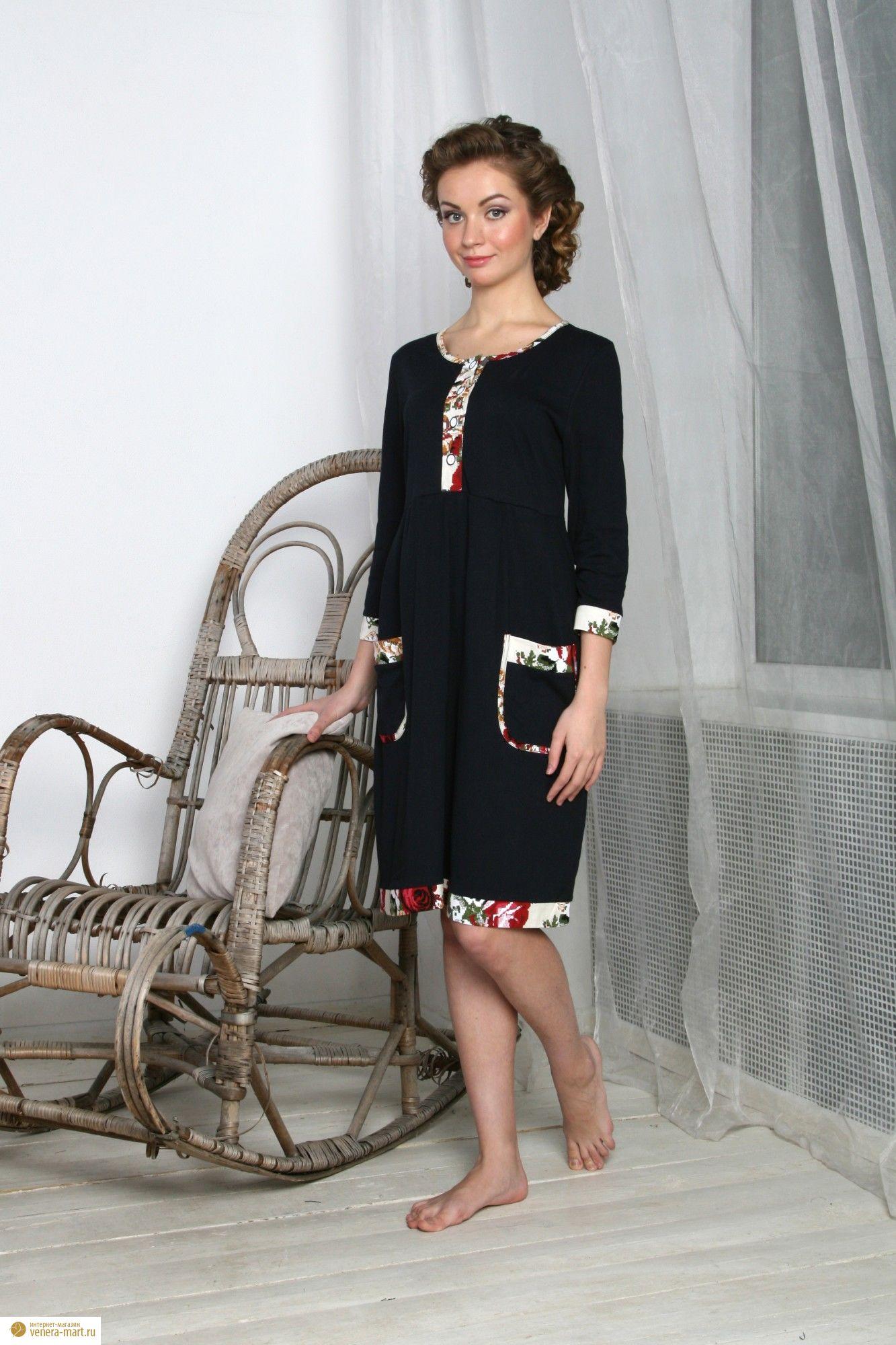 сударушка интернет магазин женской одежды с доставкой по