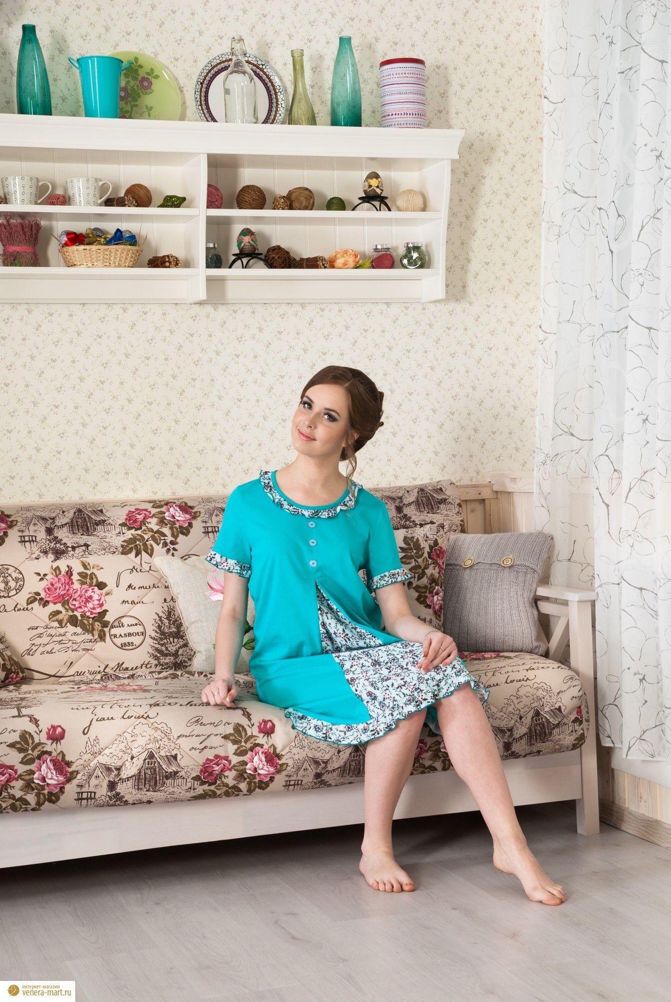"""Платье женское """"Лика"""""""