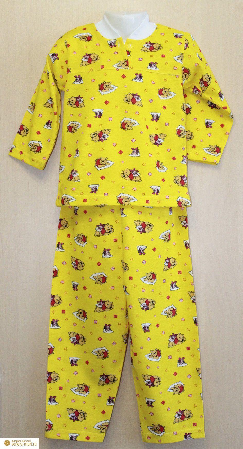 """Пижама детская """"Засыпай-ка"""""""