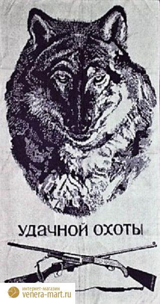 """Полотенце махровое жаккардовое """"Охотник"""" банное"""