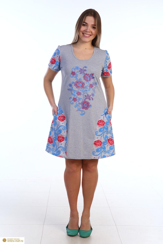 """Платье-туника женское """"Хельми"""" с коротким рукавом"""