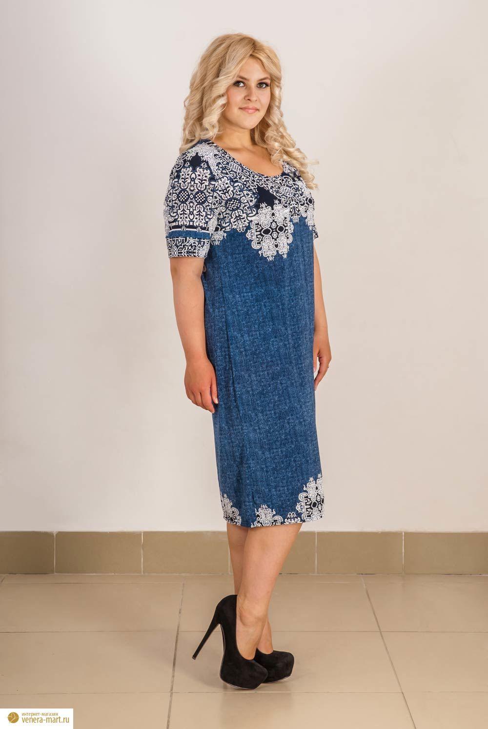 """Платье женское """"Саина"""" с коротким рукавом"""