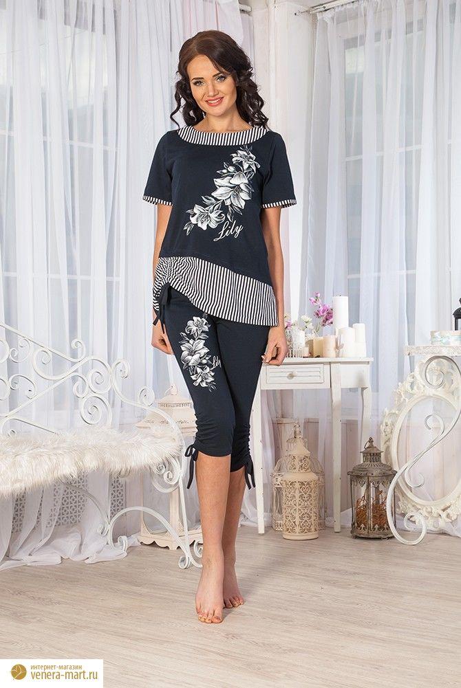 Купить Одежду Bryum В Интернет Магазине