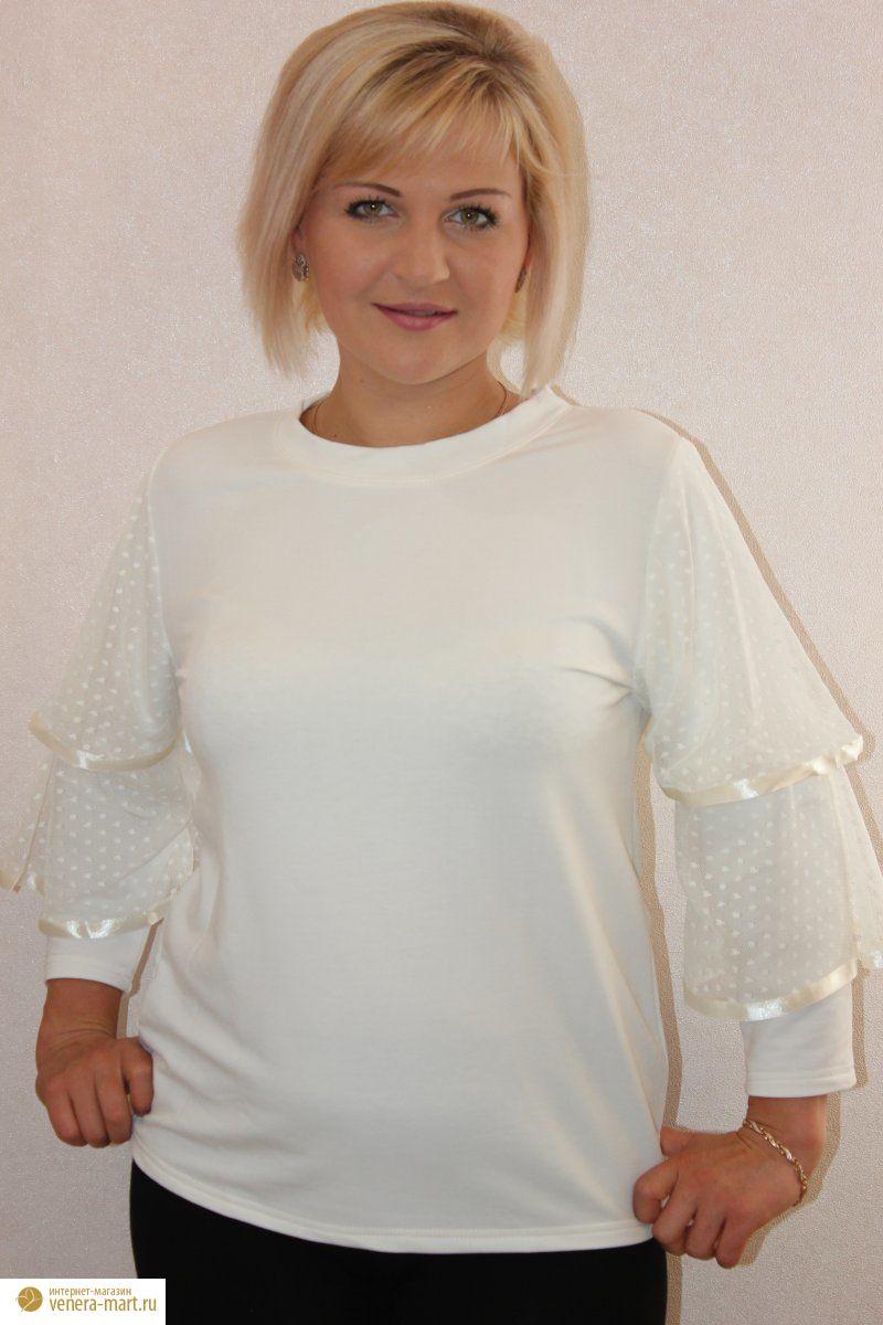 """Блуза женская """"Флейм"""" с длинным рукавом"""