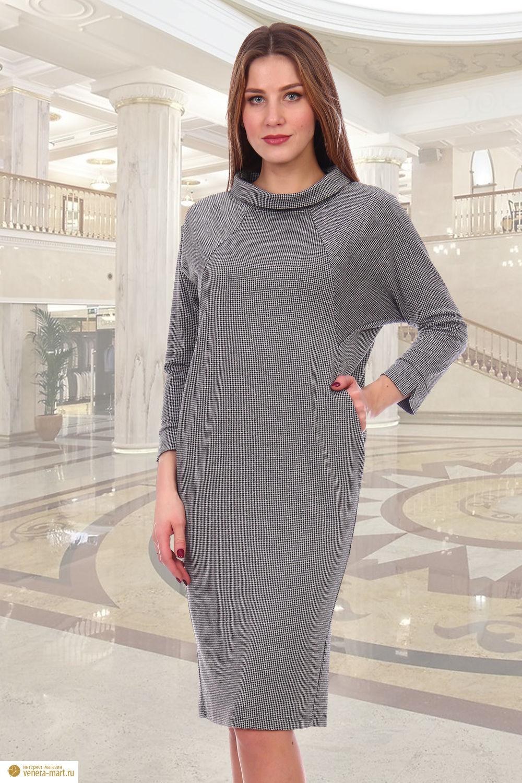 Теплые Платья Купить В Москве