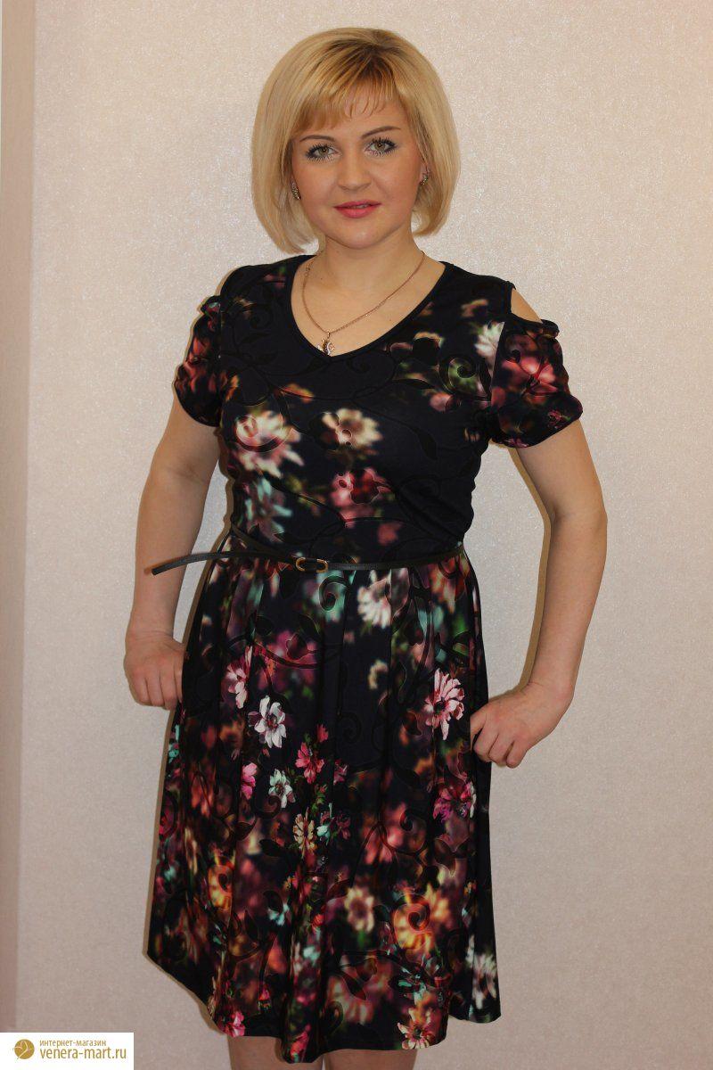 """Платье женское """"Экспрессия"""" с коротким рукавом"""
