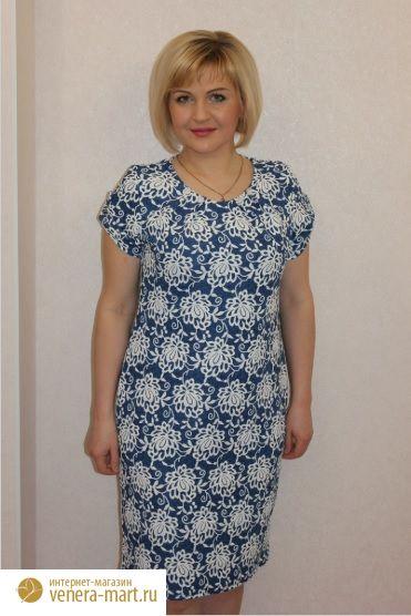 """Платье женское """"Горлица"""" с коротким рукавом"""