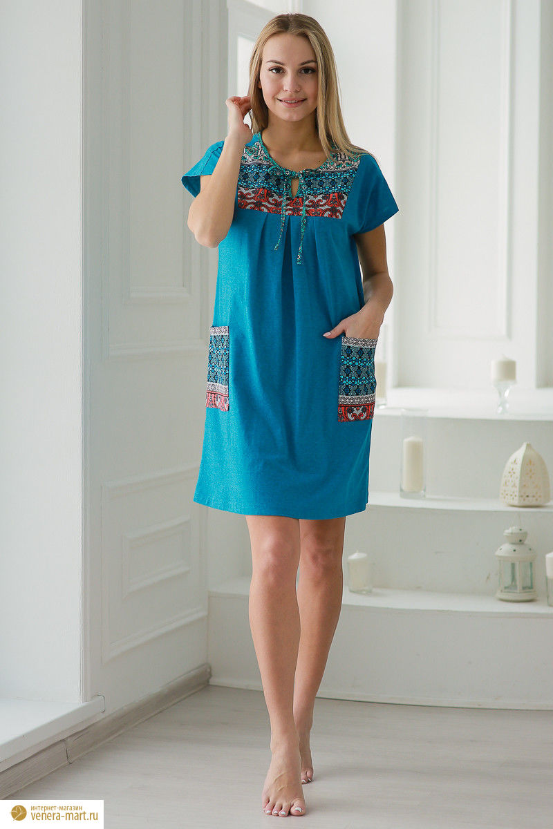 """Платье женское """"Паулина"""" с карманами"""