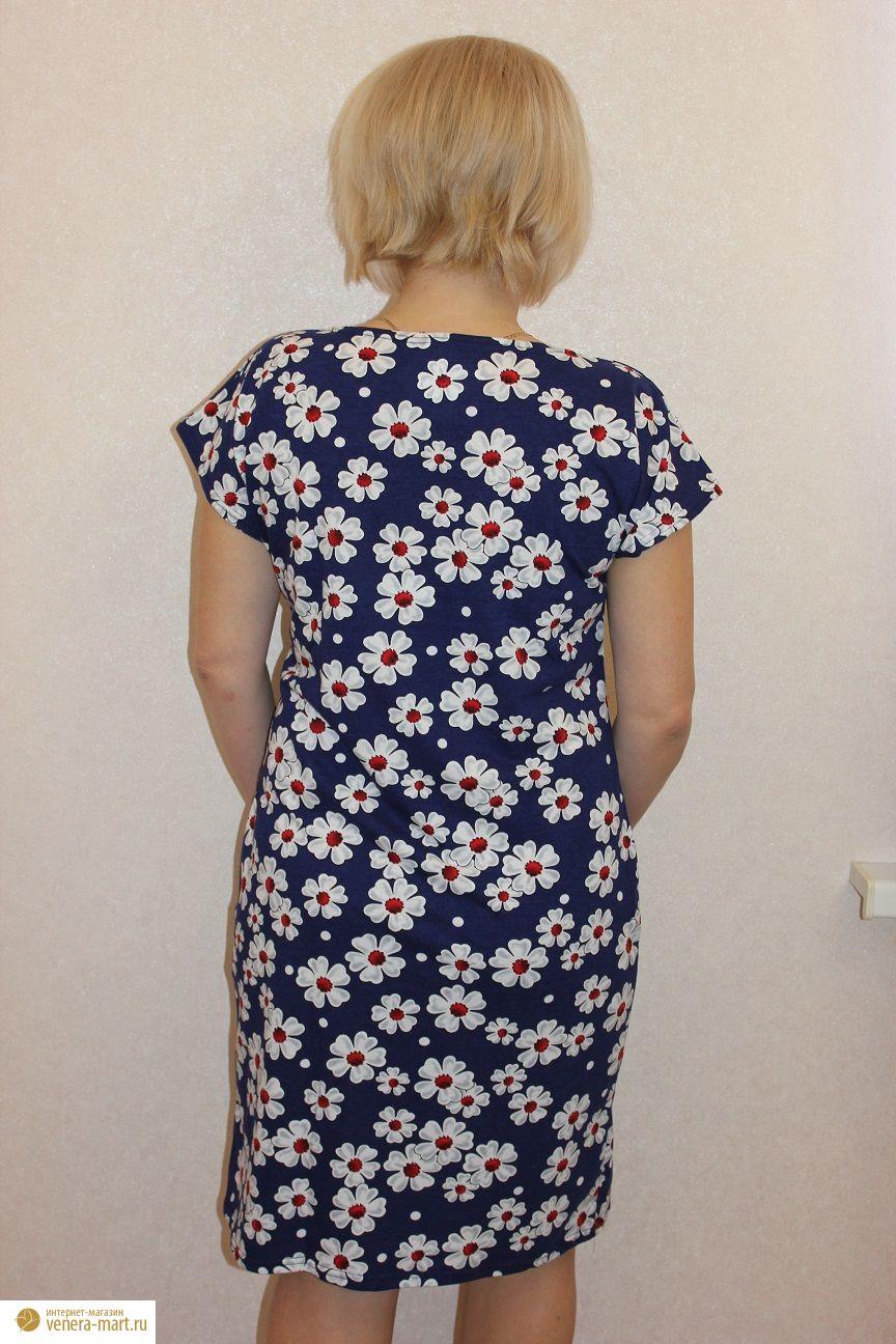 "Платье женское ""Маргаритка"" с коротким рукавом"
