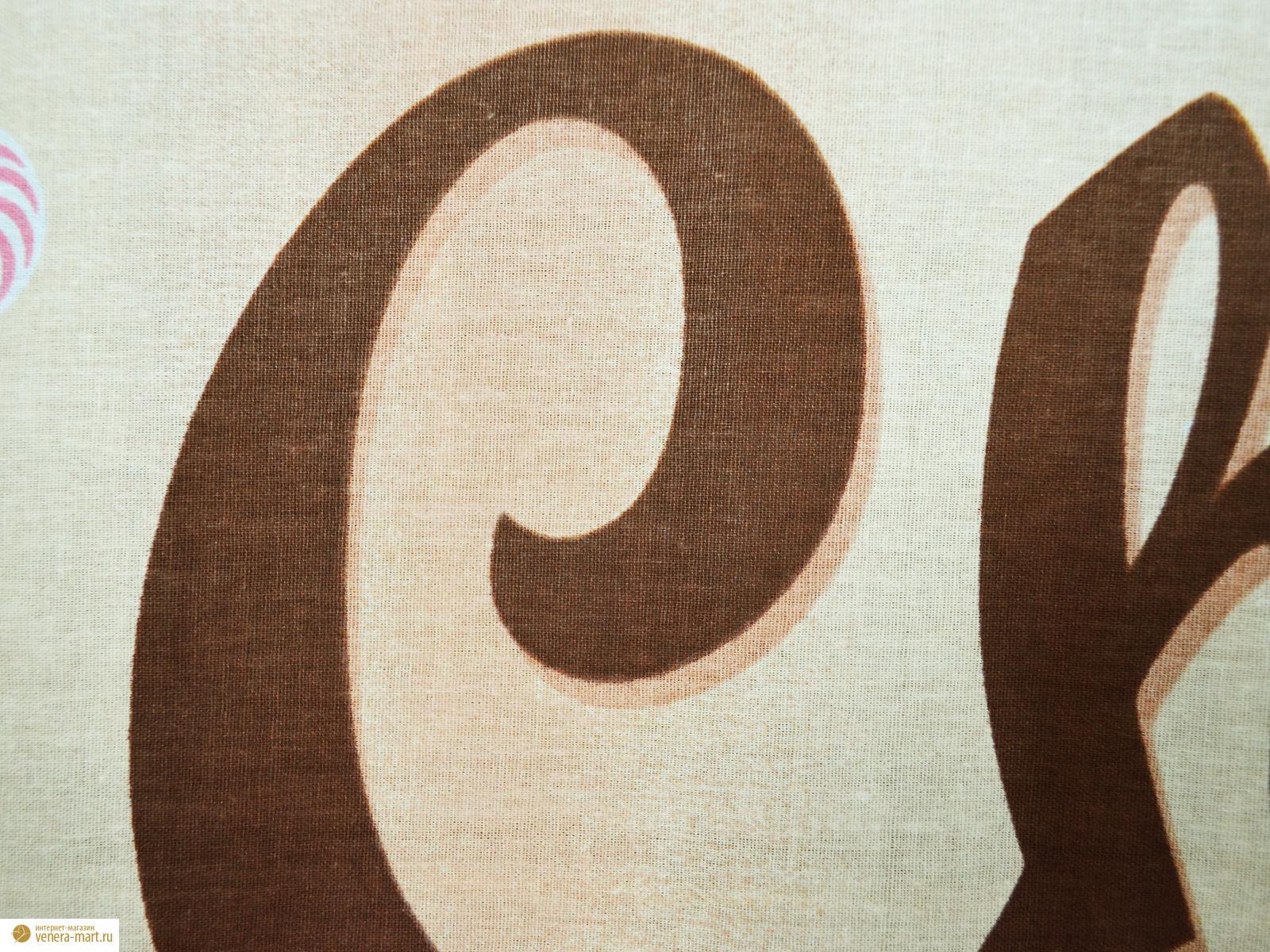 """""""Шоколад"""" - комплект детского постельного белья"""